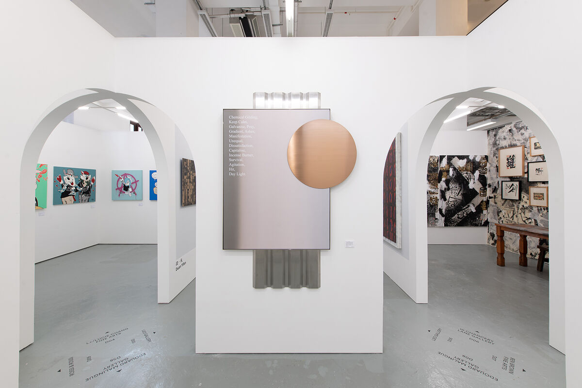 Chou Yu-Cheng, installation view in Edouard Malingue Gallery's booth at Unscheduled, 2020. © HKAGA. Photo by Felix SC Wong. Courtesy of Hong Kong Art Gallery Association.