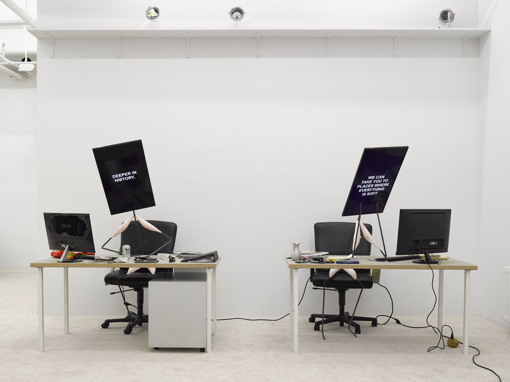 Installation view of Laure Prouvost's DEEP TRAVEL Ink. (2016) at Lisson Gallery, 2018. © Laure Prouvost. Courtesy of Lisson Gallery.