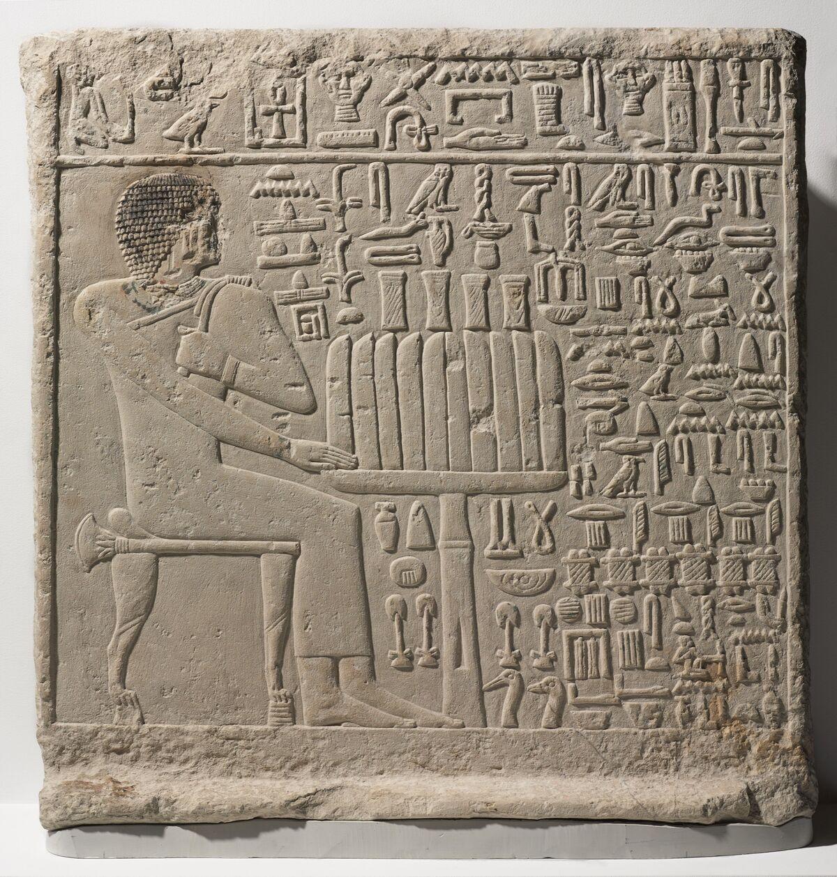 Stela of Setju, ca. 2500–2350 B.C.E. Courtesy of the Brooklyn Museum.