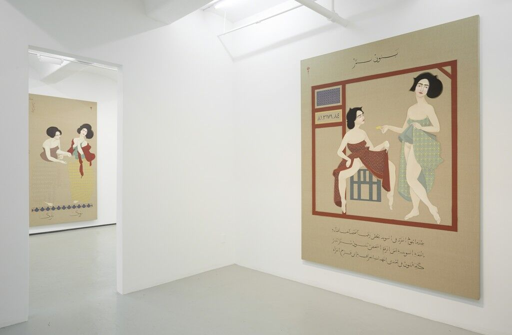 """Installation view of""""Hayv Kahraman: How Iraqi Are You?""""at Jack Shainman Gallery. Courtesy of Jack Shainman Gallery and the artist."""