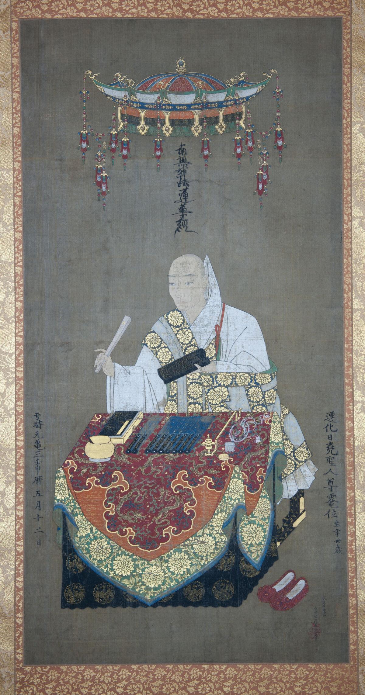 Hasegawa Tōhaku (Nobuharu), Portrait of Priest Nichigyō, 1572 (Momoyama period).