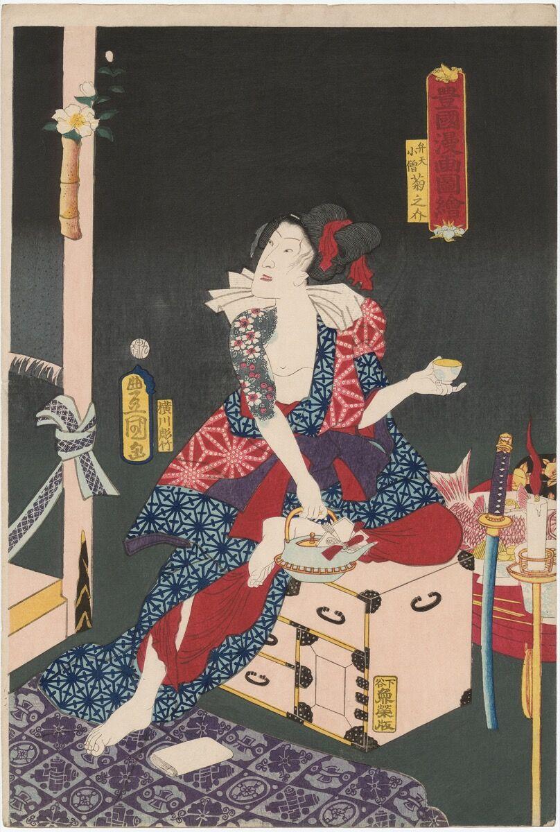 "Utagawa Kunisada I, Actor Iwai Kumesaburo III as Benton Kozo Kikunosuke, from the series ""Toyokuni's Caricature Pictures,"" 1860. Photo © Museum of Fine Arts, Boston. Courtesy of the Museum of Fine Arts, Boston, William Sturgis Bigelow Collection."