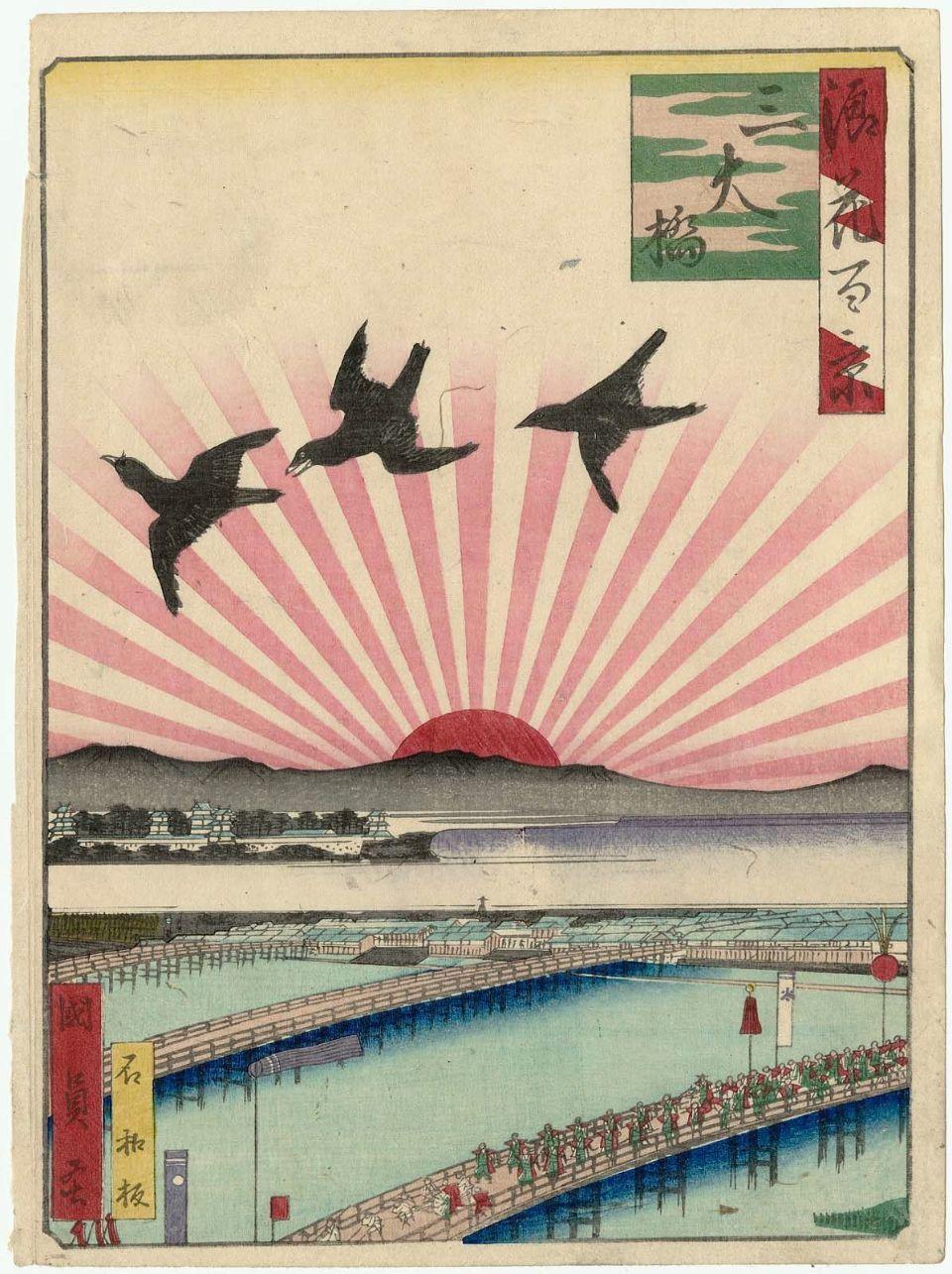 """Utagawa Yoshitaki, """"100 Vistas de Naniwa"""", ca.  1860. Imagen a través de Wikimedia Commons."""