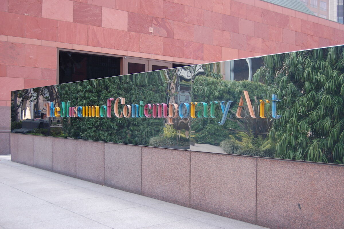 The Museum of Contemporary Art in Los Angeles. Photo by Rob Young, via Wikimedia Commons.
