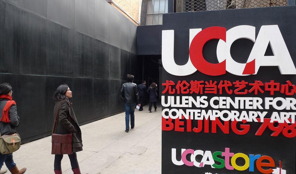 Ullens Center for Contemporary Art. Photo byZafka Zhang, via Flickr.
