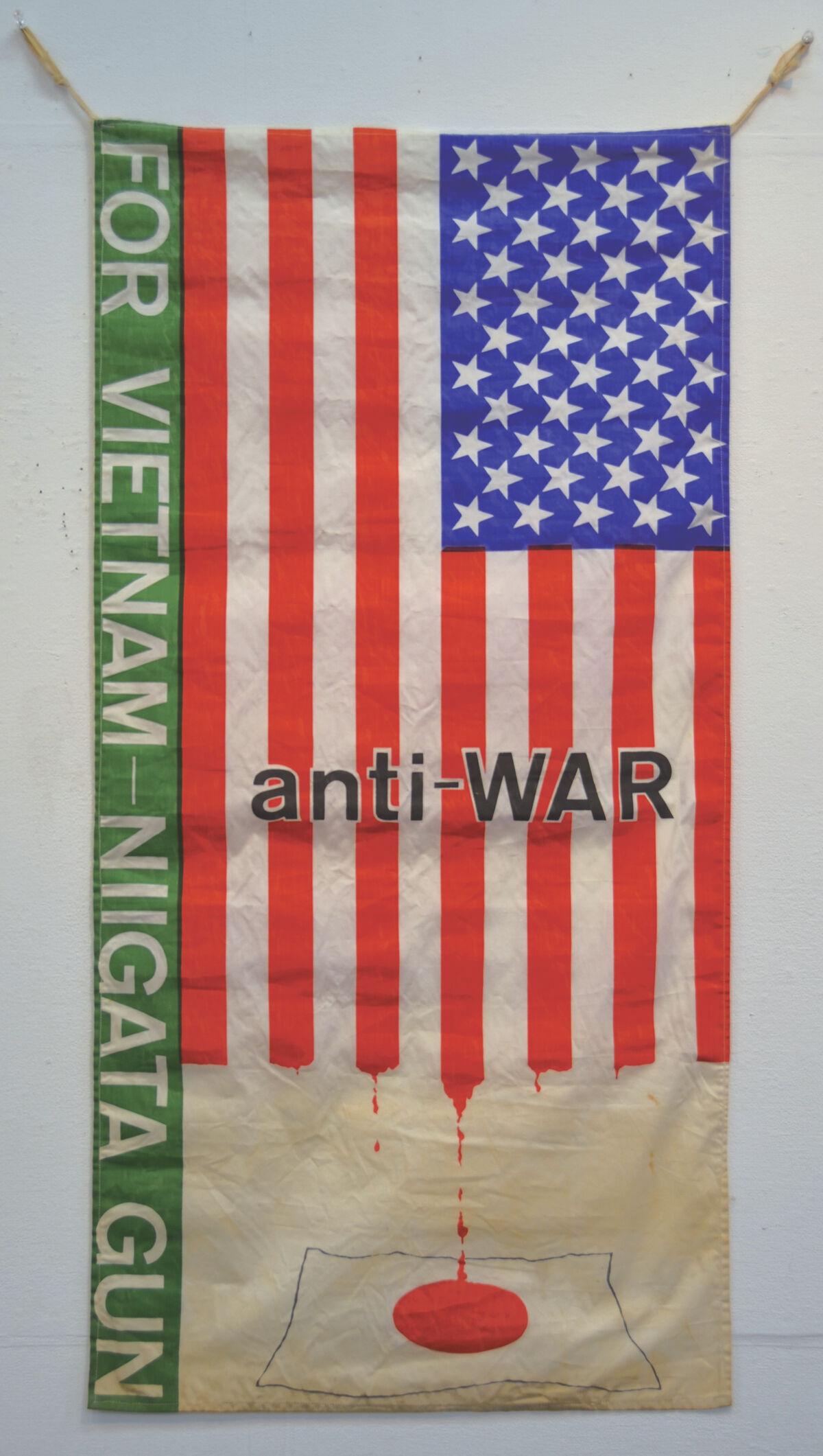 Maeyama Tadashi, Antiwar Flag, 1970. Courtesy of the Japan Society.