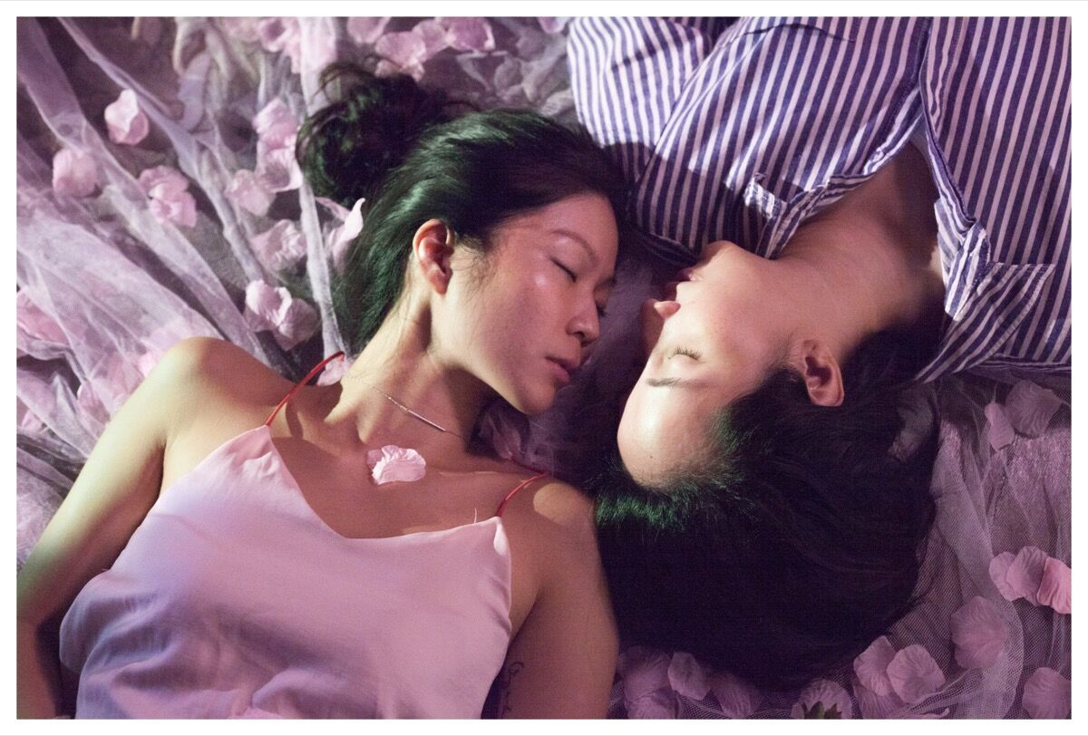 "Charmaine Poh, Ele and Lee in ""How They Love,"" 2018. Courtesy of the artist."