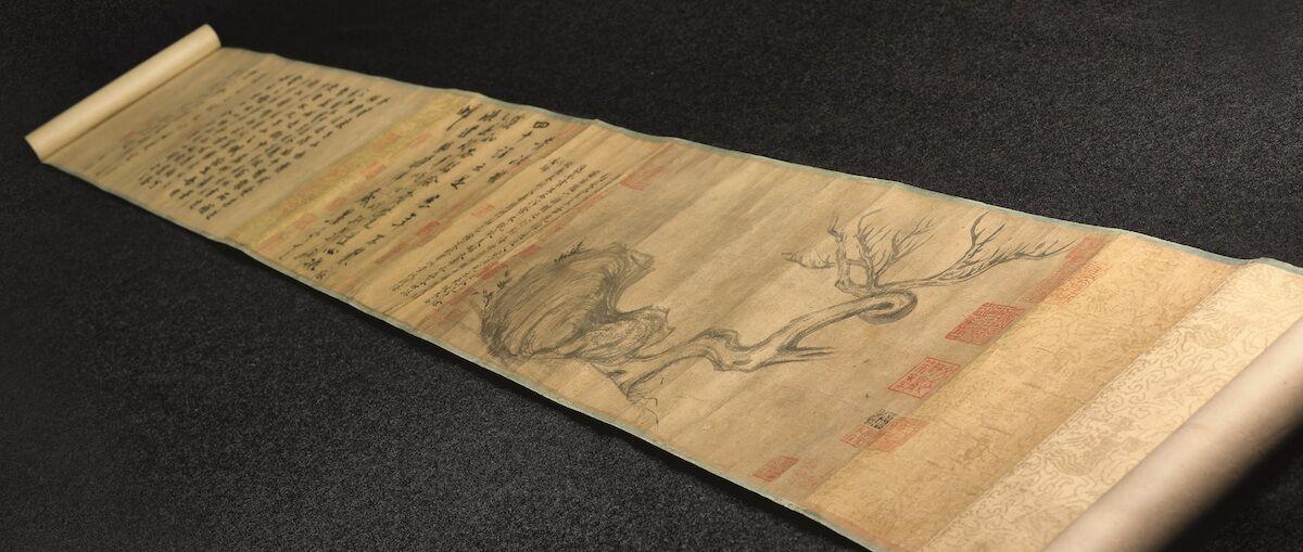 Su Shi, Wood and Rock, circa 1071–1101. Courtesy Christie's Images Ltd. 2018.