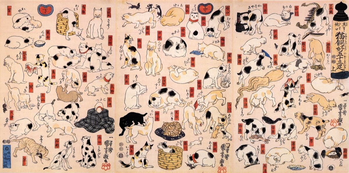 Utagawa Kuniyoshi, Cats sugirió como las cincuenta y tres estaciones del Tokaido, Periodo Edo.  Imagen vía Wikimedia Commons.