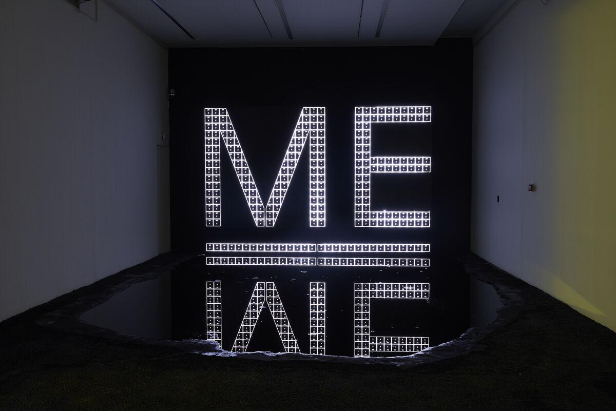 Li Ming, MEIWE, 2015. Image courtesy of Antenna Space.