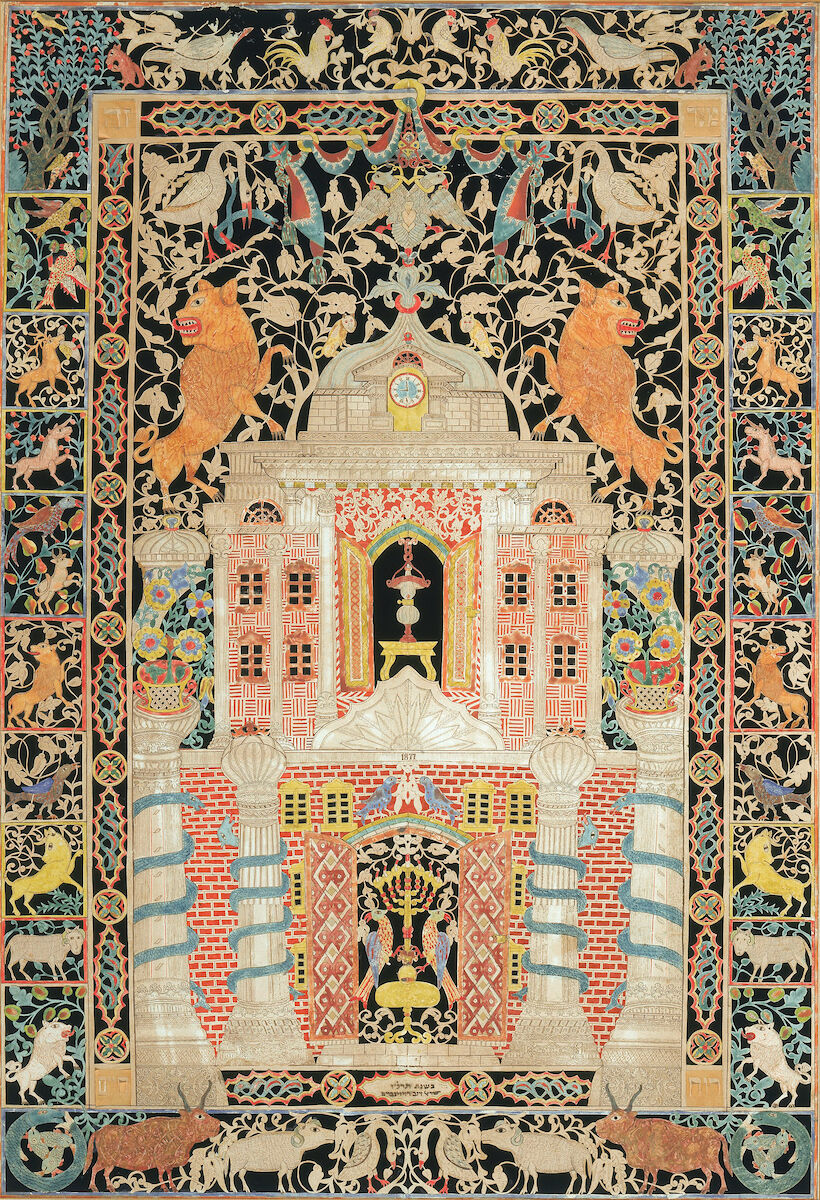 Mizrah, Israel Dov Rosenbaum, Podkamen, Austria-Hungary (now Pidkamin, Ukraine), 1877. Courtesy of the Jewish Museum.
