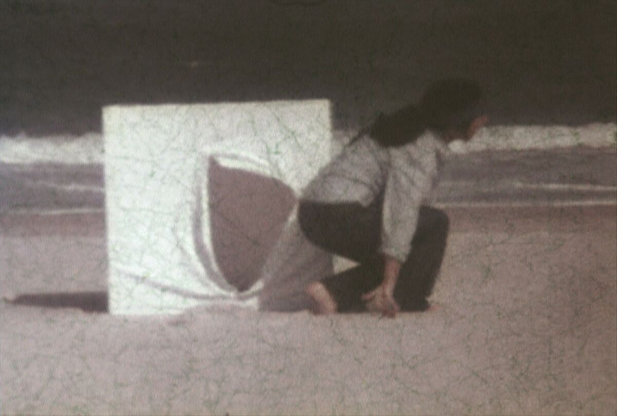 Still of Lygia Pape, O ovo, (The Egg), 1967. © Projeto Lygia Pape. Courtesy of Hauser & Wirth and the BrooklynMuseum.