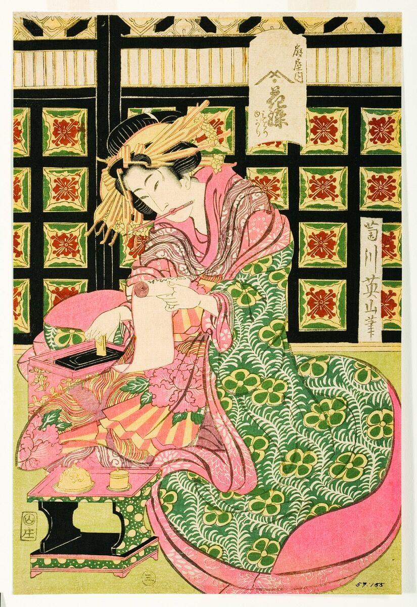 Kikukawa Eizan, The Courtesan Hanazome of the Ogiya reading a letter and grinding ink, ca. 1810-1815. Photo via Wikimedia Commons.