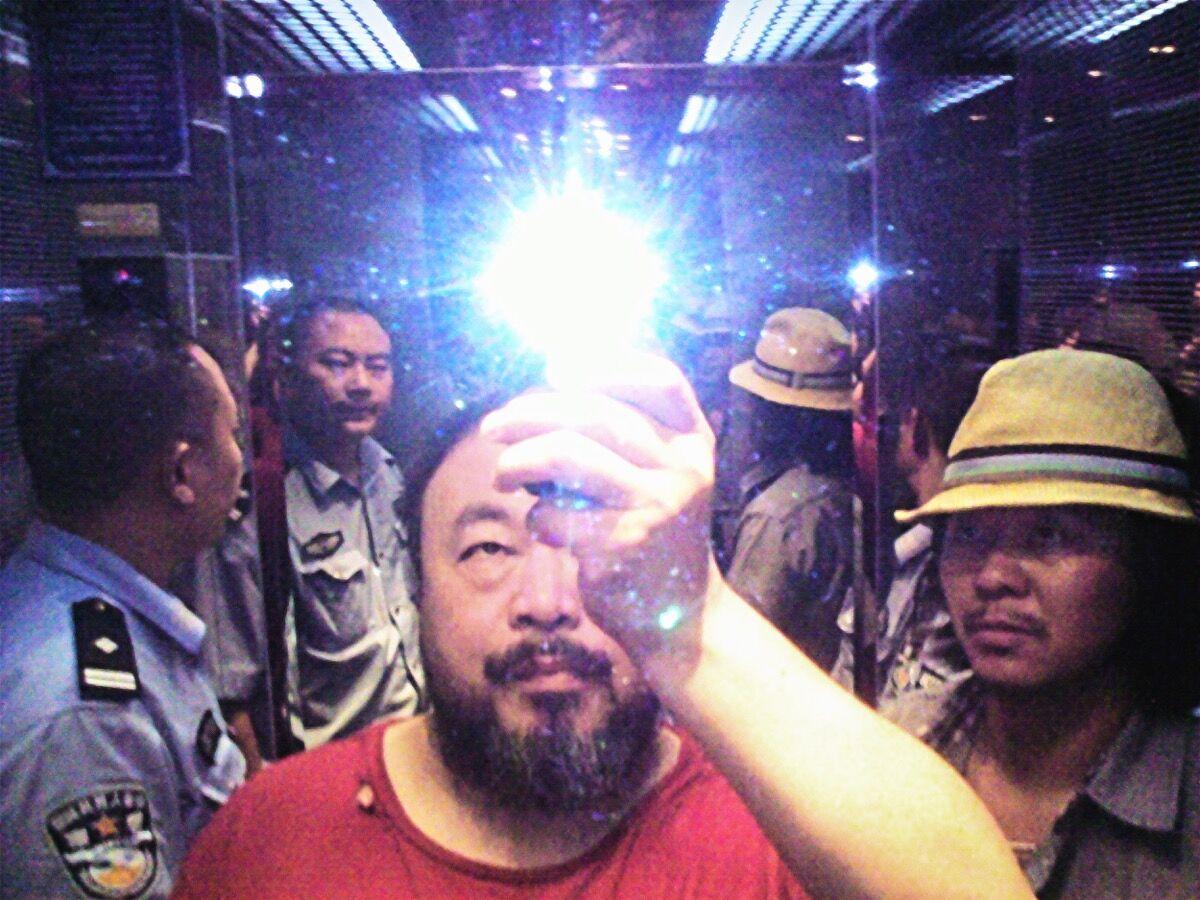 Ai Weiwei, Illumination, 2009. Courtesy of Ai Weiwei studio.