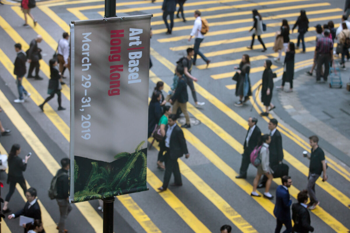 A banner for the 2019 edition of Art Basel in Hong Kong. Photo © Art Basel.