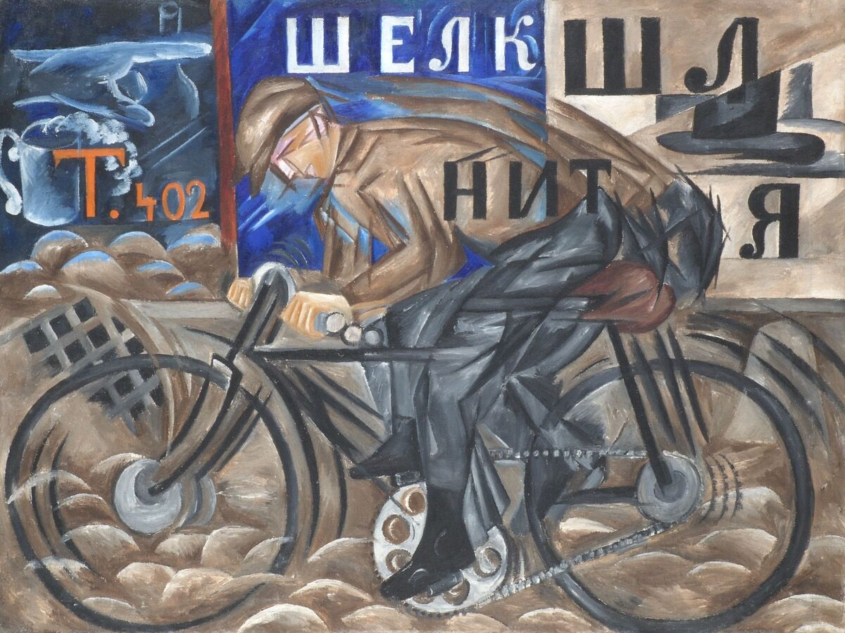 Natalia Goncharova, Cyclist, 1913. © ADAGP, Paris and DACS, London 2019. State Russian Museum. Courtesy of the Tate.
