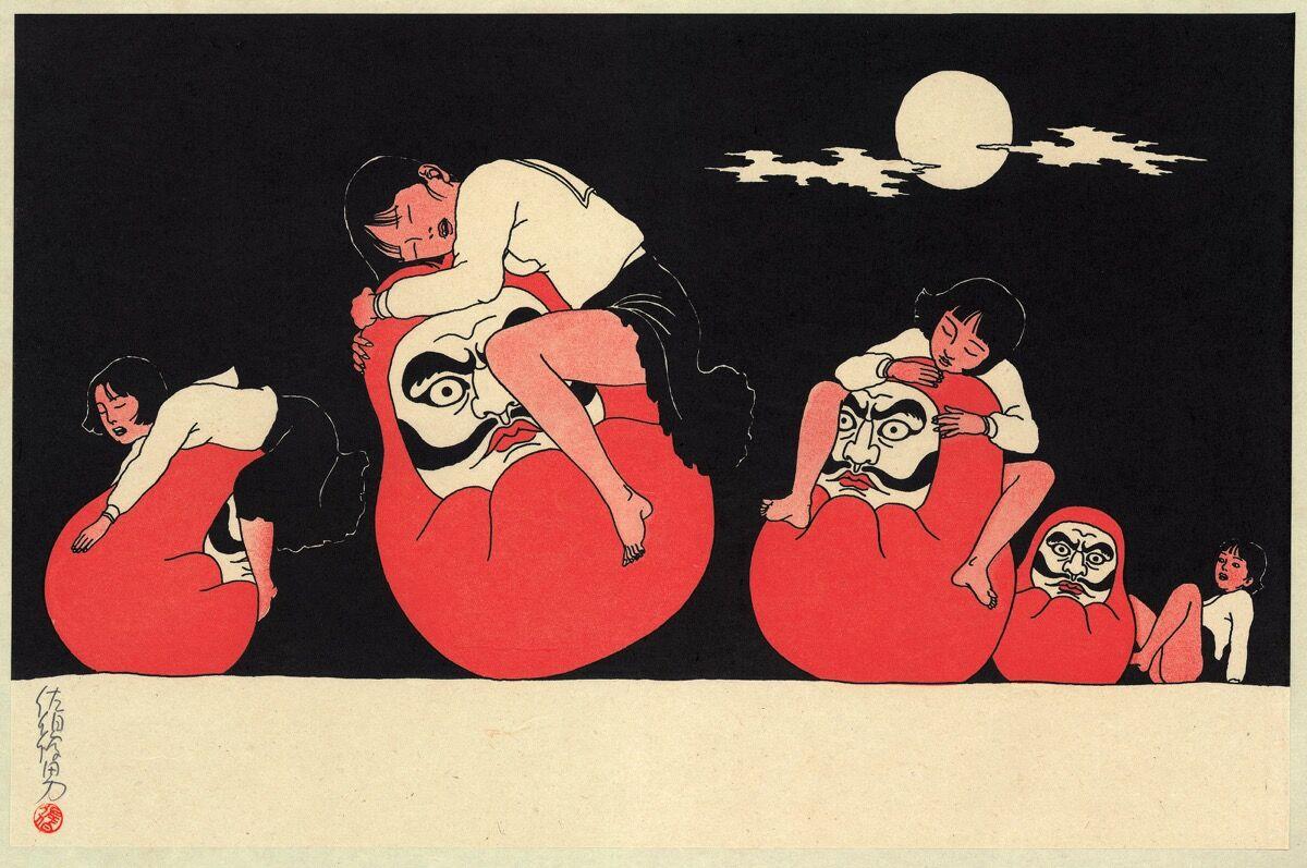 Toshio Saeki étapes: