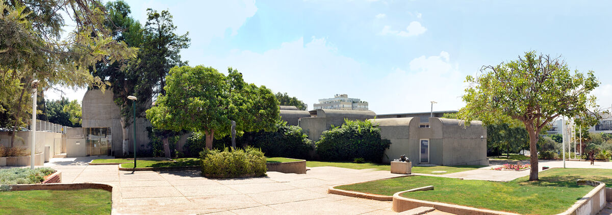 Exterior of Herzliya Museum of Contemporary Art, courtesy of Herzliya Museum of Contemporary Art.