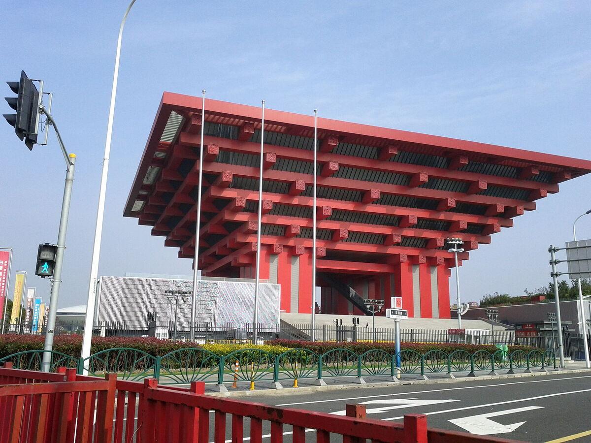The China Art Museum. Photo byDavid Xiao DaShan via Wikimedia Commons.