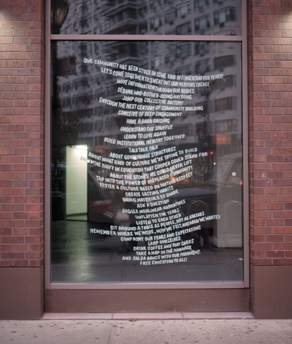 Calla Henkel and Max Pitegoff, Window I, Nonstop Cooper, Cooper Union, 31 3rd Avenue, New York, 2015. Courtesy of the Whitney Museum of American Art.
