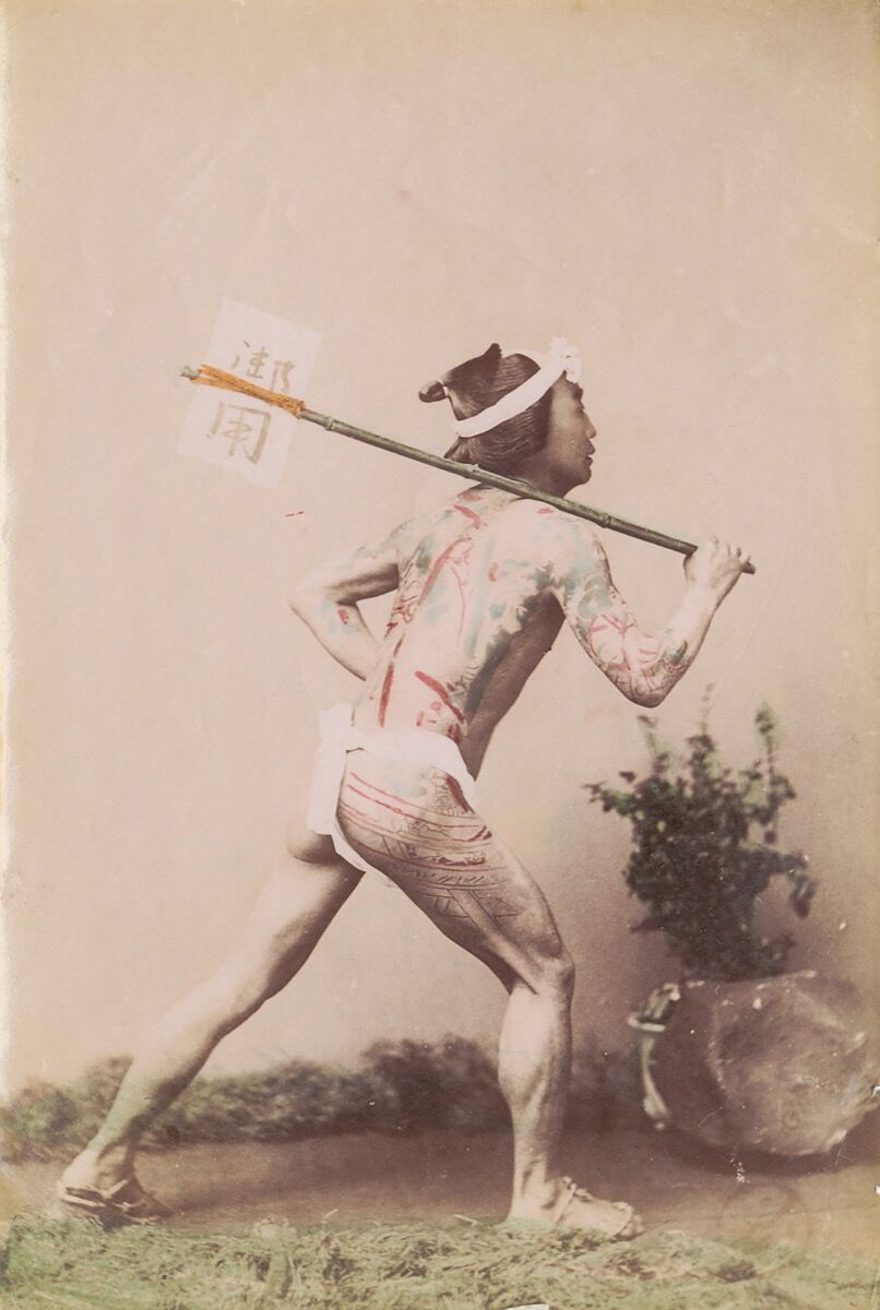 Courier with Tattoo , ca. 1880-1910. Photo © Museum of Fine Arts, Boston. Courtesy of the Museum of Fine Arts, Boston, Leonardo A. Lauder Collection of Japanese Postcards.
