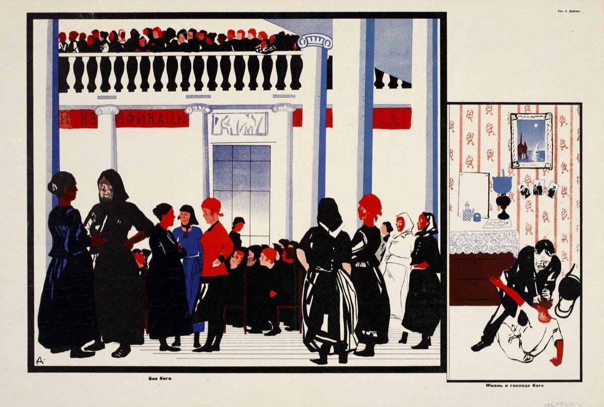 "Aleksandr Deineka, ""Bez Boga."" (Without God.) and ""Zhizn' v gospode boge."" (Life Under the Lord God.), illustrations forBezbozhnik u stanka (Atheist at the Workbench), 1926. Courtesy of the Merrill C. Berman Collection."