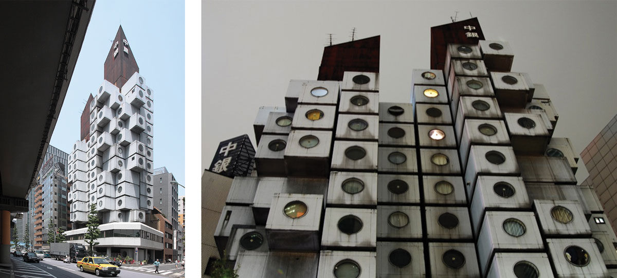Left: Photo by Naoya Fujii, via Flickr. Right: Photo by scarletgreen, via Flickr.