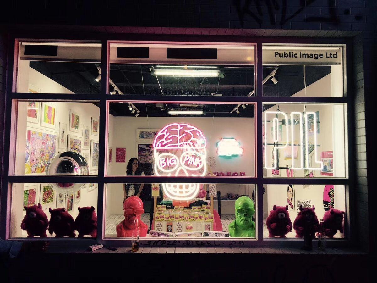 Exterior view of PiL (Public Image Ltd.). Courtesy of PiL.