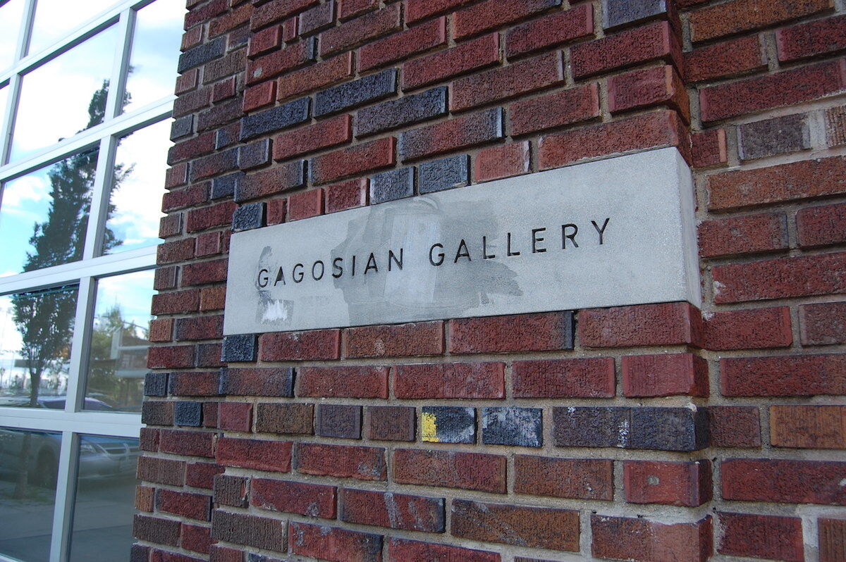 The Gagosian Gallery space at 555 West 24th Street in New York. Photo by Buddy Crew, via Wikimedia Commons.