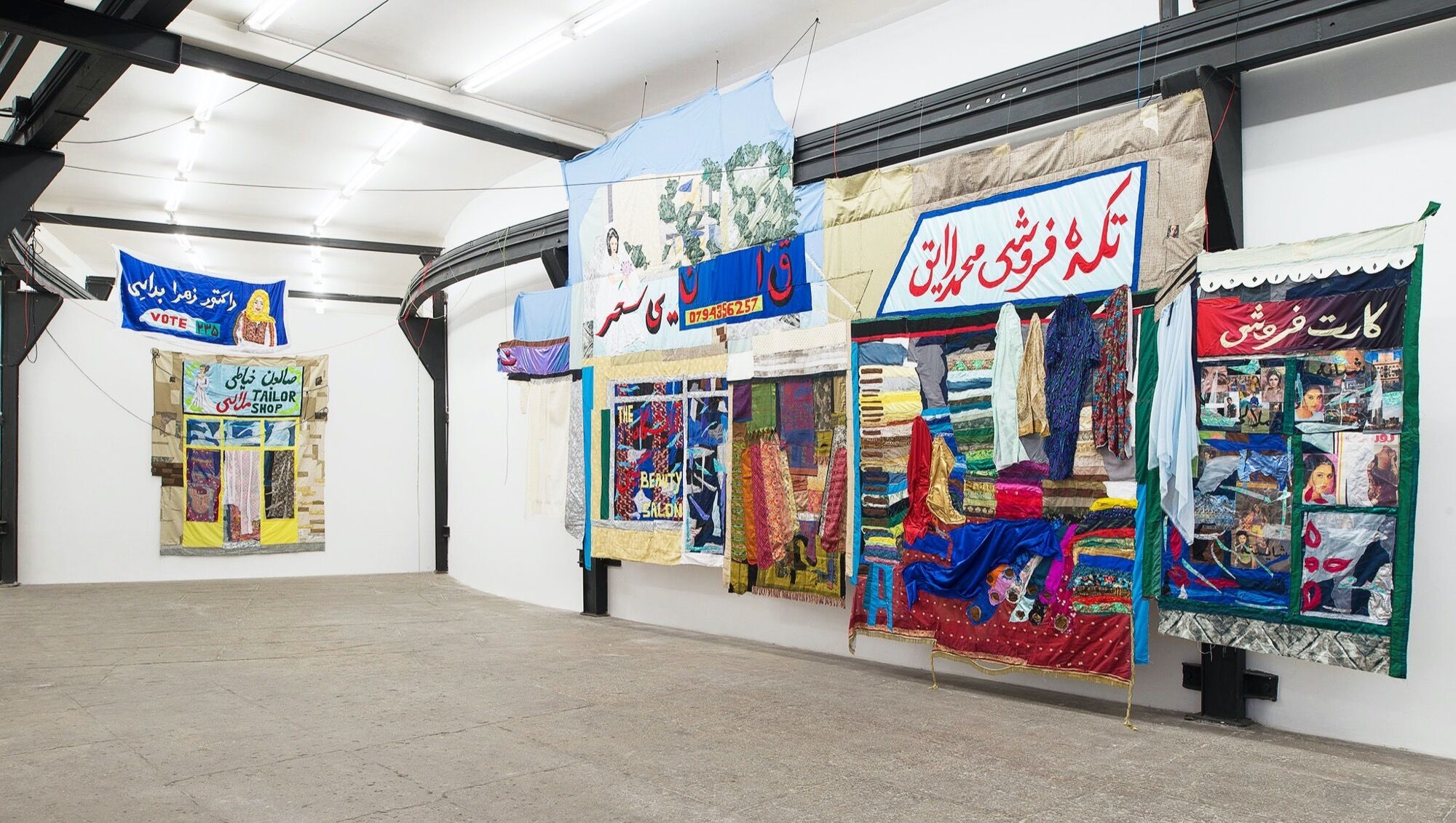 """Hangama Amiri, installation view of """"Bazaar, A Recollection of Home,"""" 2020, at T293, Rome. Photo by Roberto ApaCourtesy of the artist and T293."""