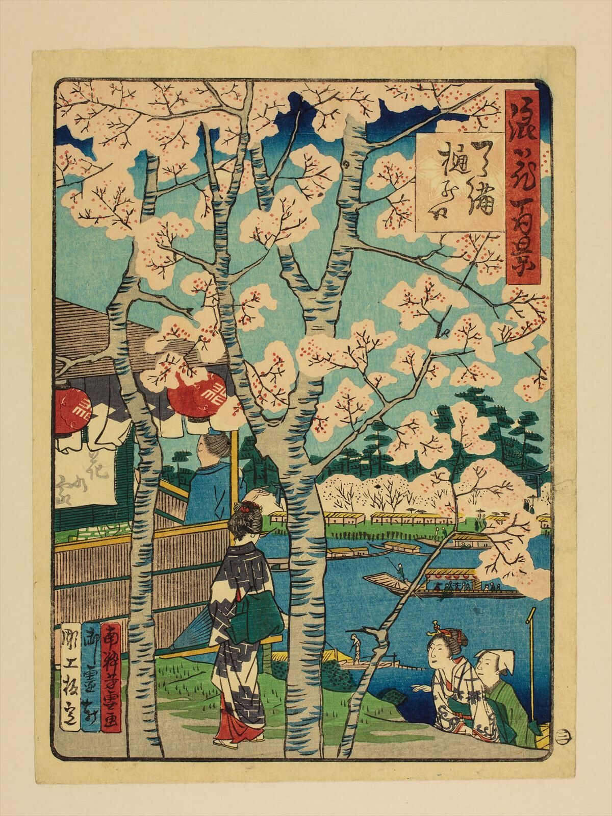"Utagawa Yoshitaki, from ""100 Views of Naniwa,""ca. 1860. Image via Wikimedia Commons."