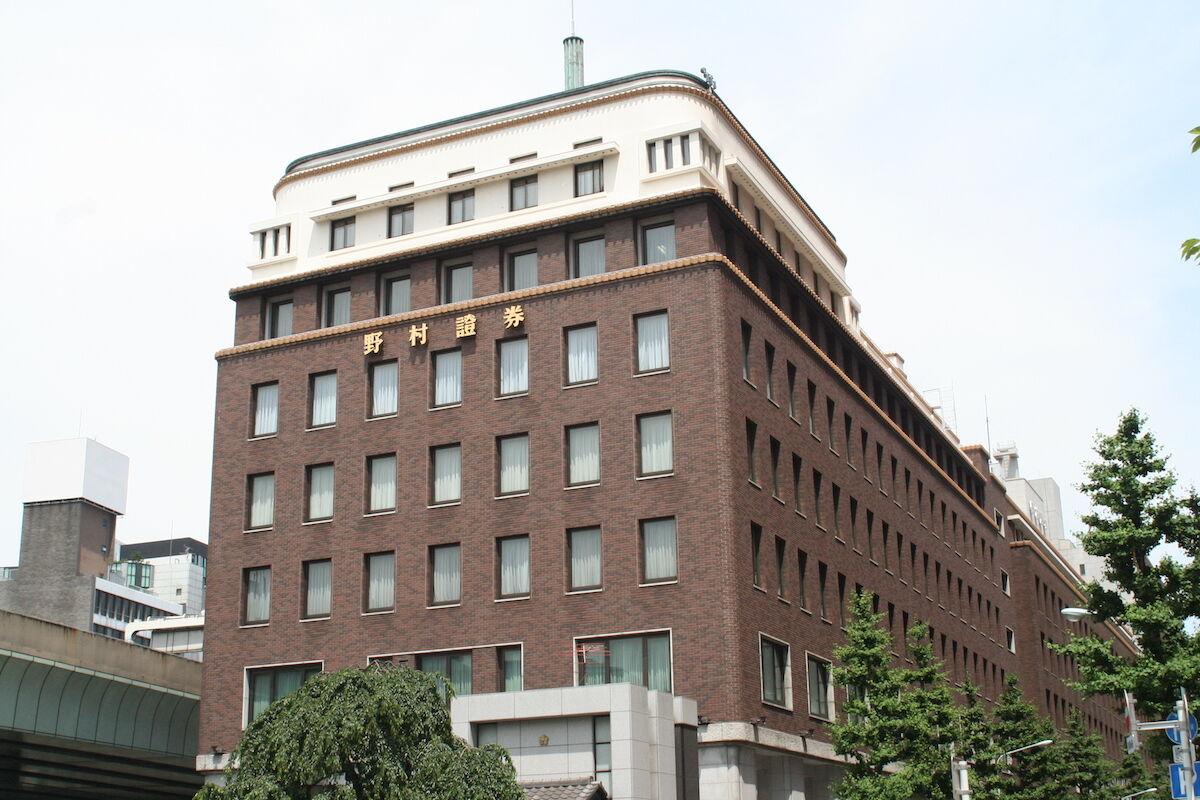 Nomura Holdings Inc. headquarters in Tokyo. Photo courtesy Nomura Holdings Inc.