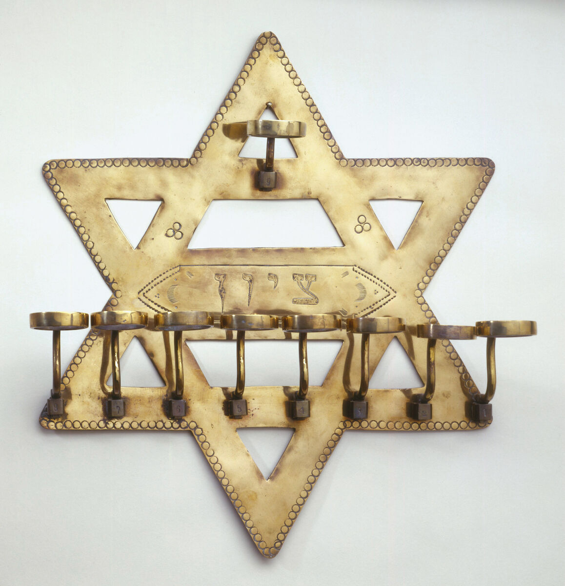 Hanukkah Lamp, India, end of the 19th-20th century. Courtesy of the Jewish Museum.