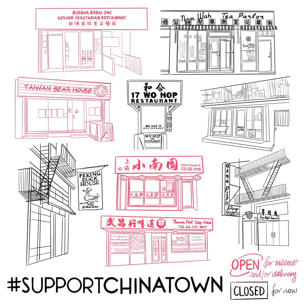"""Felicia Liang, March 21, 2020 from """"#SupportChinatown,"""" 2020. Courtesy of the artist."""