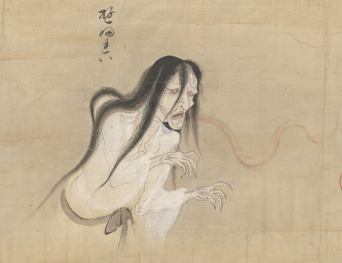 Artist unknown, Image of a yurei from Bakemonozukushie, date unknown. Image via Wikimedia Commons.