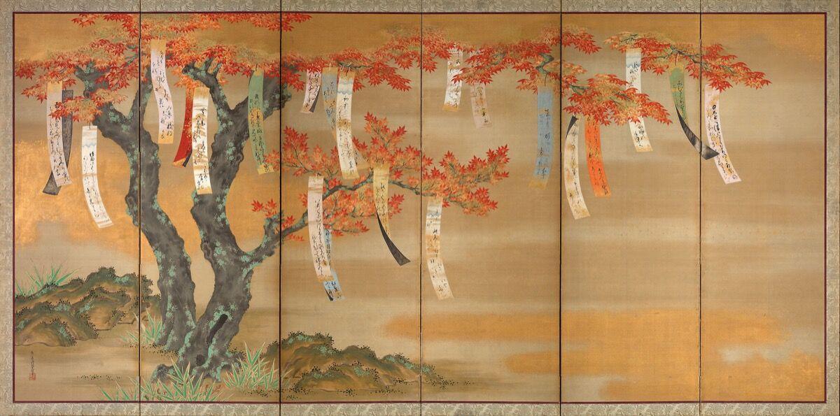 Tosa Mitsuoki, flores de cerezo y arces otoñales con resbalones de poema, 1684-1651.  Cortesía del Instituto de Arte de Chicago.