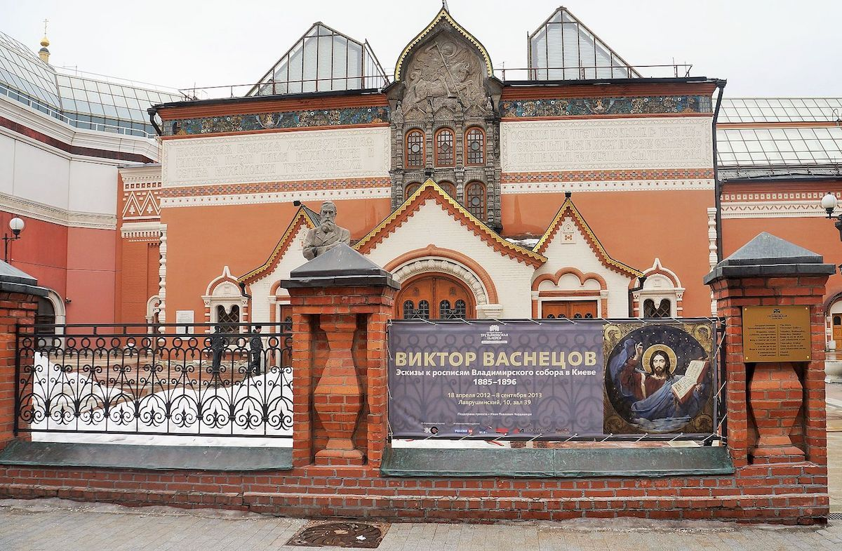 The Tretyakov Gallery in Moscow. Photo by Pierre Andre Leclercq, via Wikimedia Commons.