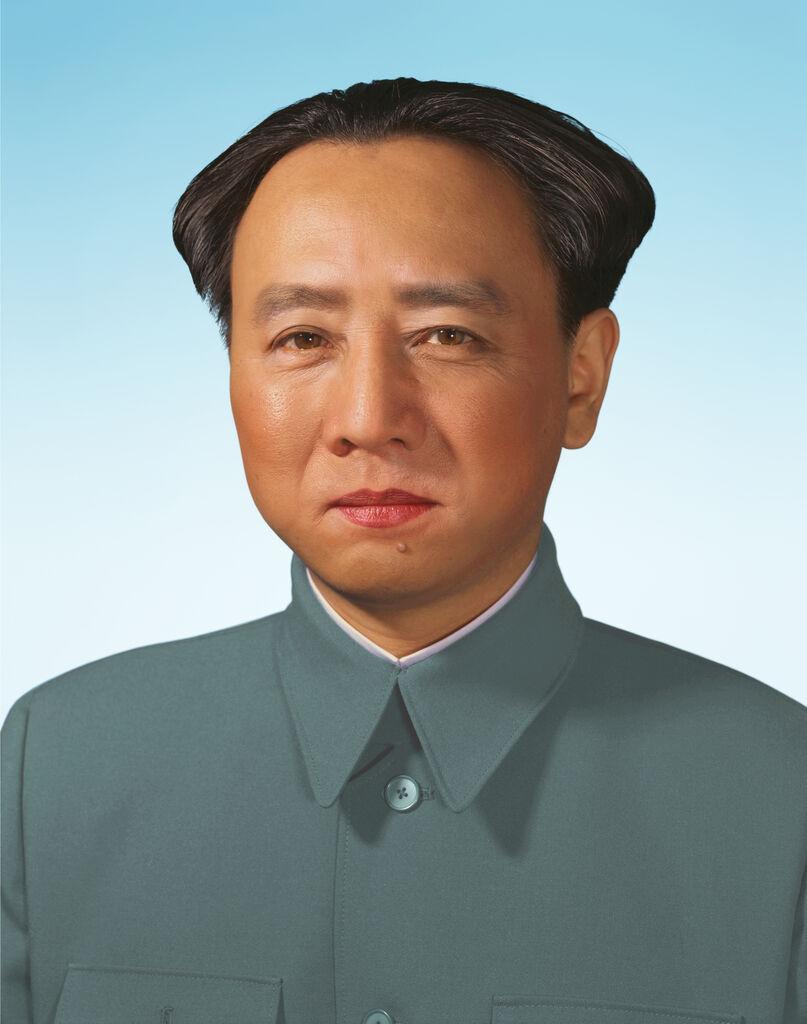 A Requiem: Red Dream/Mao