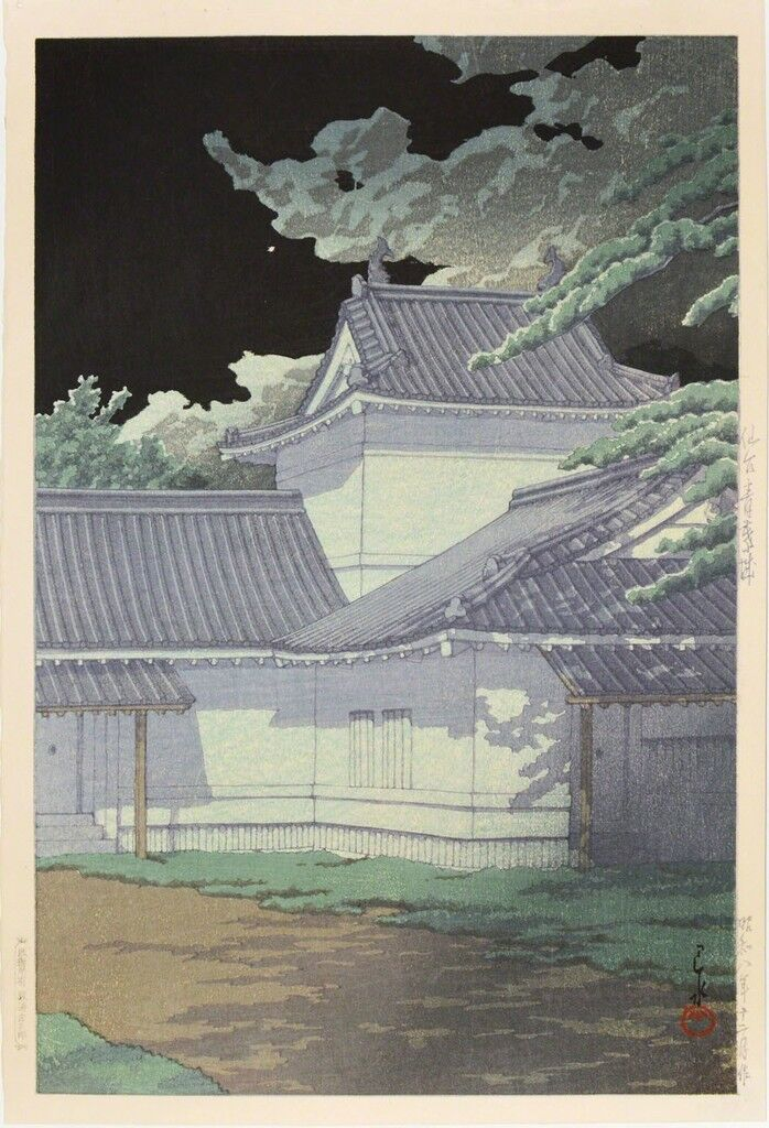 Aoba Castle, Sendai