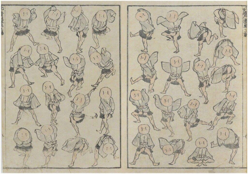 Yakko-odori; Happy Dance
