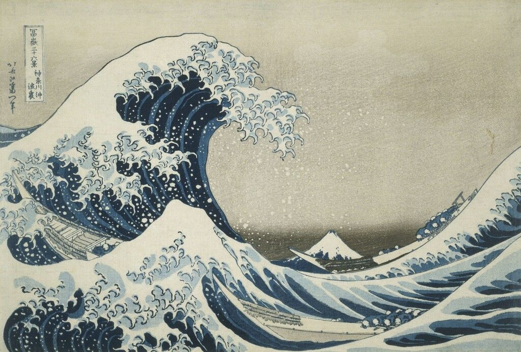 "The Great Wave off Kanagawa (Kanagawa oki nami ura), from the series ""Thirty-six Views of Mount Fuji"" (""Fugaku Sanjurokkei"")"