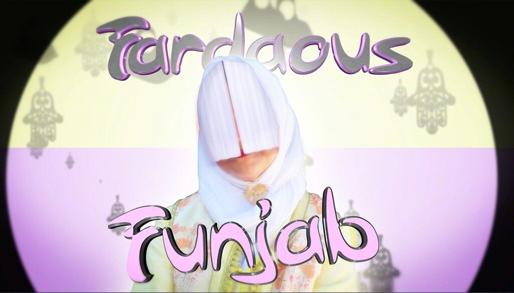 Fardaous Funjab: Episode 1: Fardaous