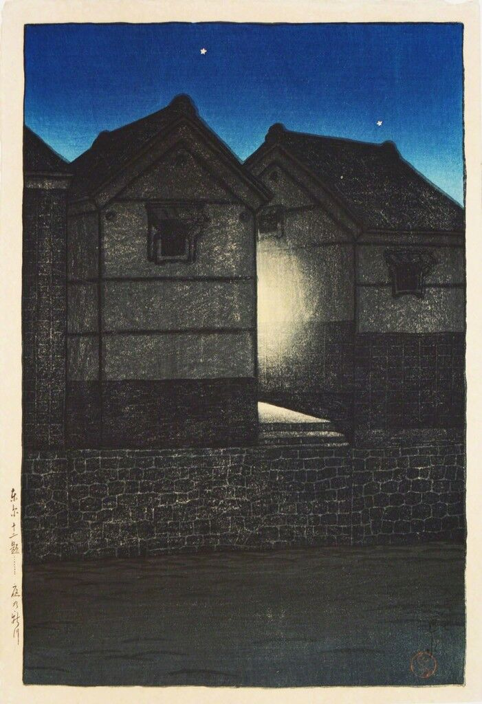 Shinkawa at Night