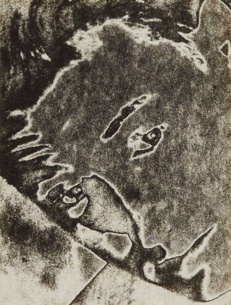 Untitled (solarized face)