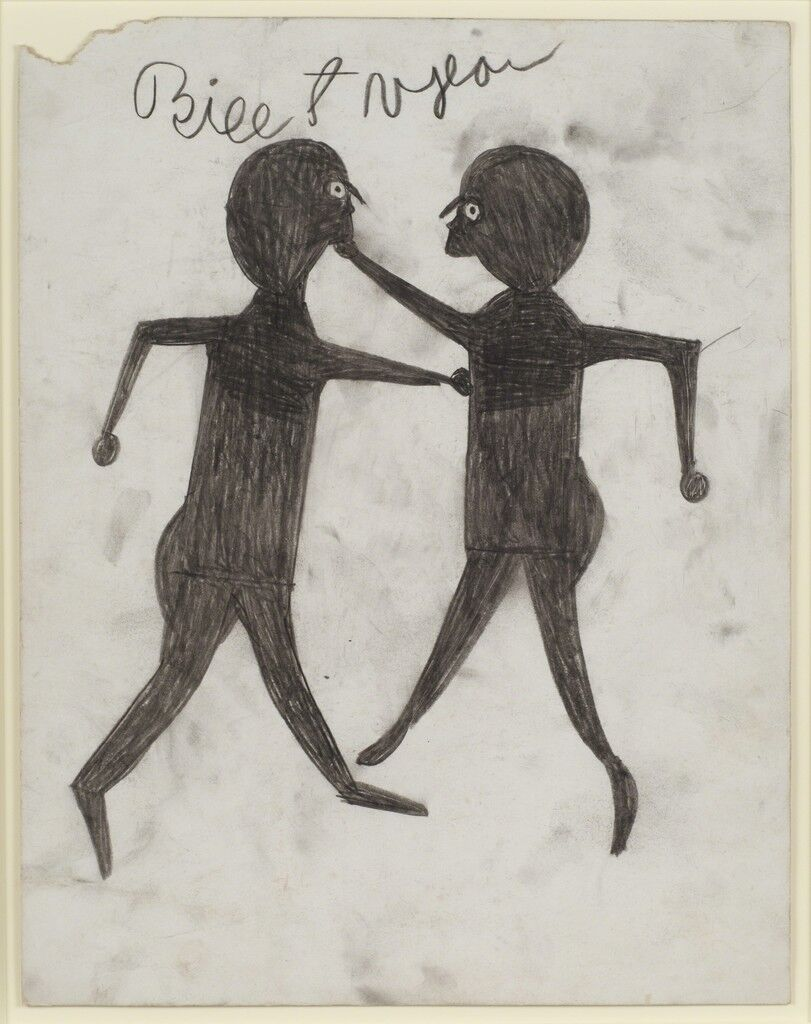 Untitled (Men boxing)