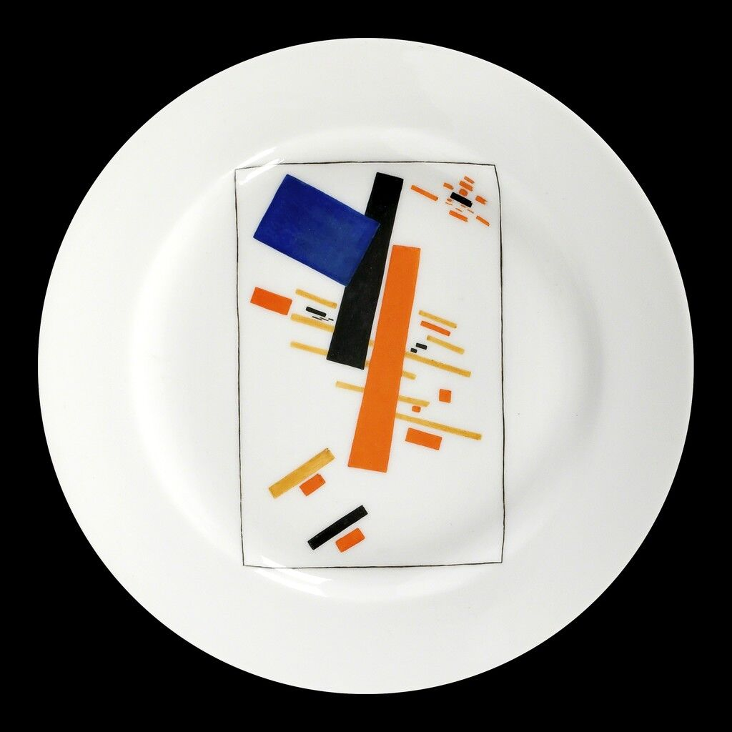 Plate: 'Dynamic Composistion'