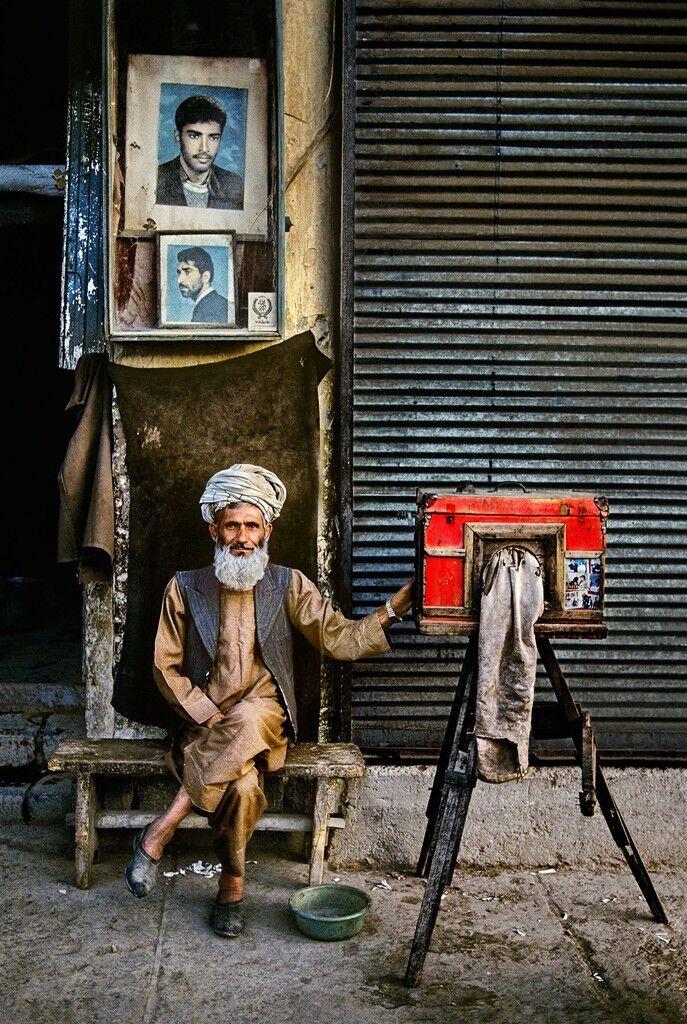 Portrait Photographer, Kabul, Afghanistan