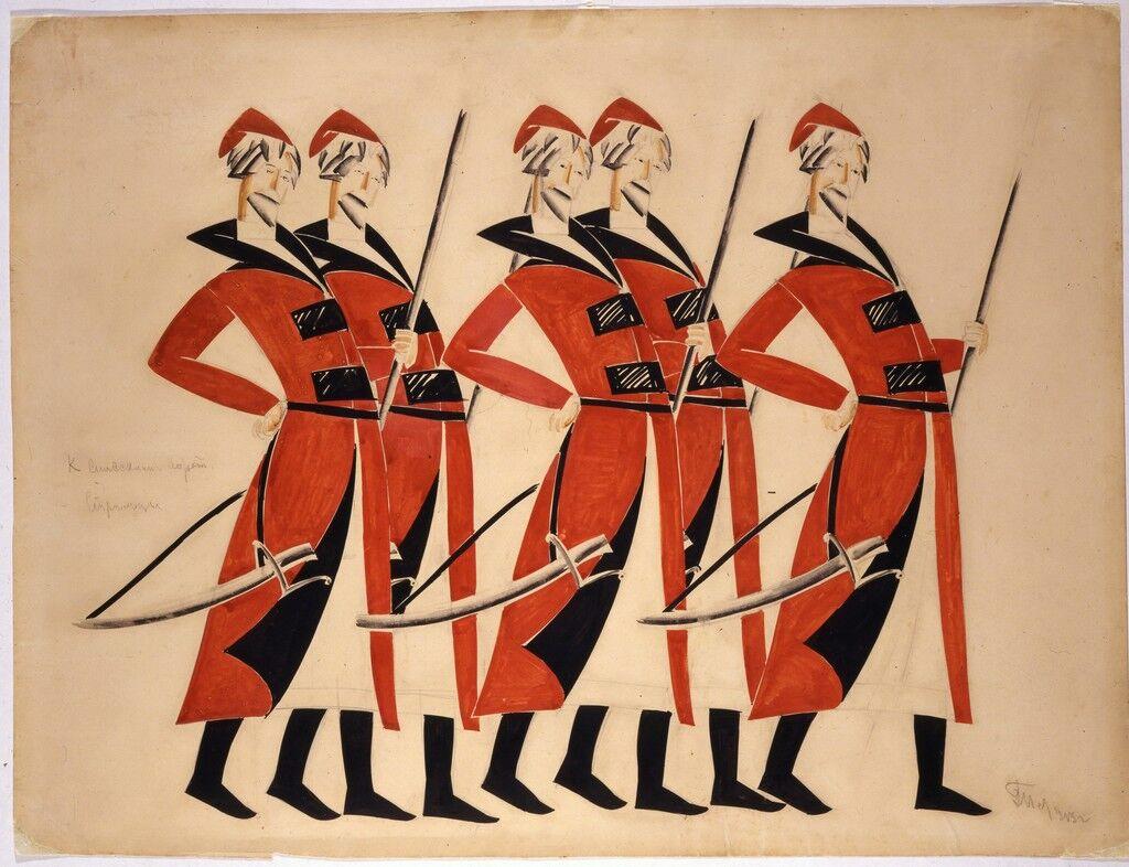 Costume design for Life for the Tsar