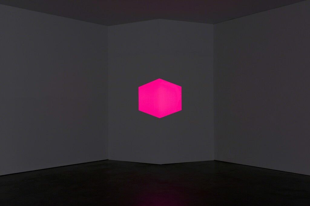 Afrum II Pink (solid)