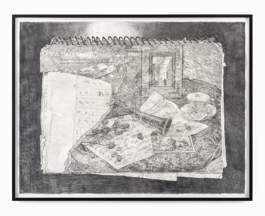 Untitled (Diary)
